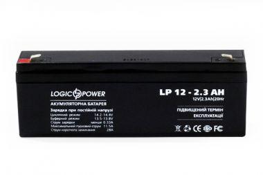 Фото - LogicPower LPM12-2.3AH LogicPower купить в Киеве и Украине