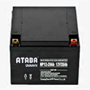 Фото - ATABA Ukraine AGM12-26 ATABA Ukraine купить в Киеве и Украине