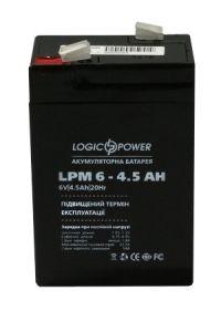 Фото - LogicPower LP12-5AH LogicPower купить в Киеве и Украине