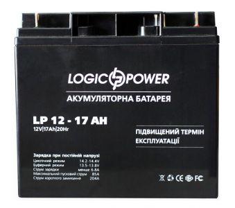 Фото - LogicPower LP12-17AH LogicPower купить в Киеве и Украине