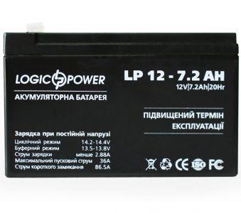 Фото - LogicPower LP12-7.2AH LogicPower купить в Киеве и Украине