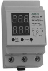 Фото - ADECS ADC-0111-40 ADECS купить в Киеве и Украине