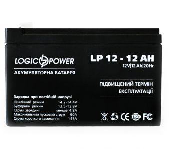 Фото - LogicPower LP12-12AH LogicPower купить в Киеве и Украине