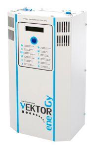 Фото - VEKTOR TRUST VN-8000 VEKTOR купить в Киеве и Украине