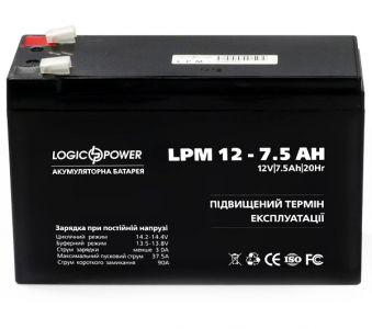 Фото - LogicPower LPM12-7.5AH LogicPower купить в Киеве и Украине