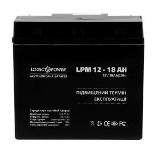 Фото - LogicPower LPM12-18AH LogicPower купить в Киеве и Украине