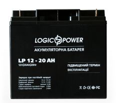 LogicPower LPM12-20AH